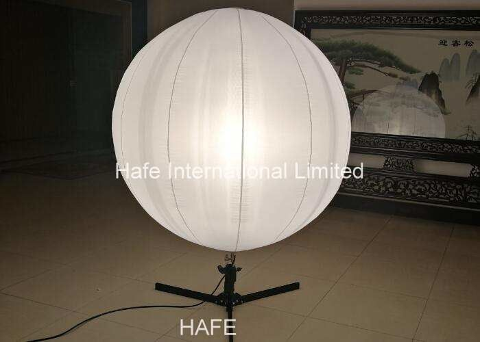 120V 1200W Inflatable Lighting Decoration Halogen Lamp Illuminate From Within